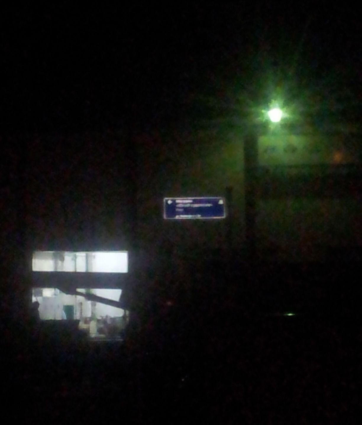Рекламная подсветка на земляных батареях