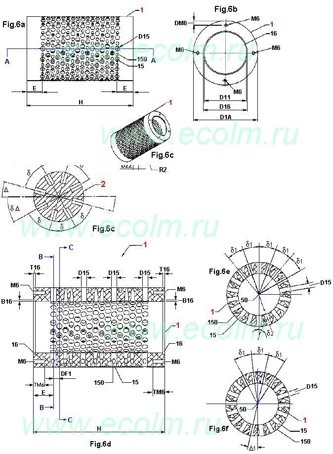 Двигатель Muammer Yildiz