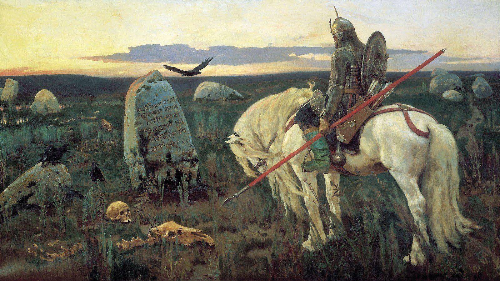 Илья Муромец на развилке