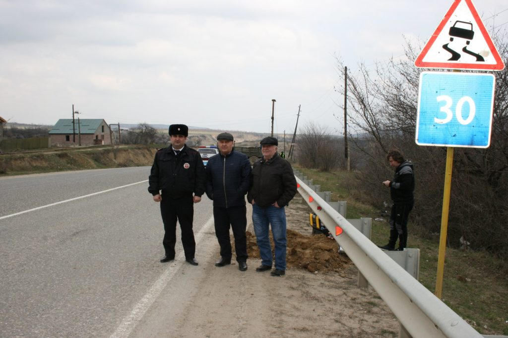 Катафот дорожный активный в Дагестане