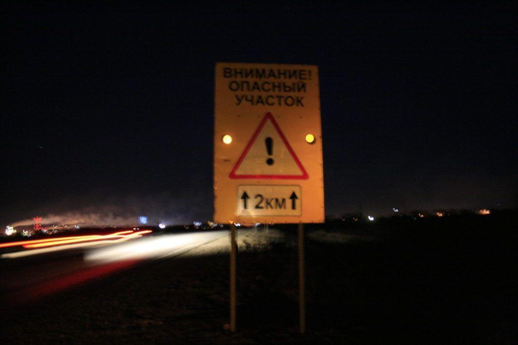Знак Внимание со светофором Т7 с питанием от теллурического элемента в Туле