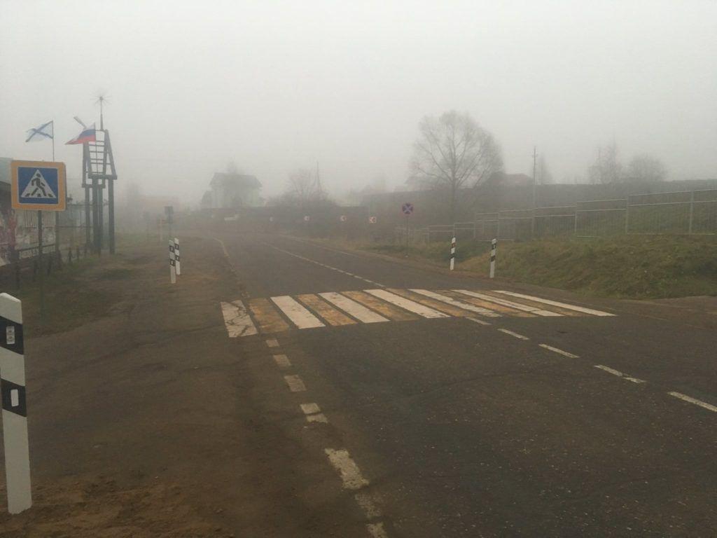 Пешеходный переход в Переславле-Залесском
